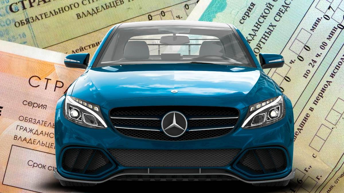 Что будет если водить машину без страховки