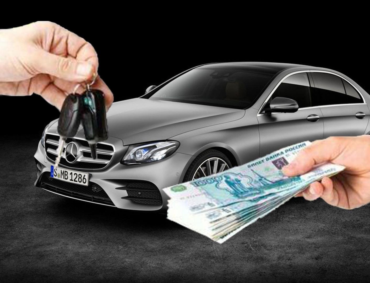 Что делать если автоломбард забрал машину автосалон с низкими ценами в москве