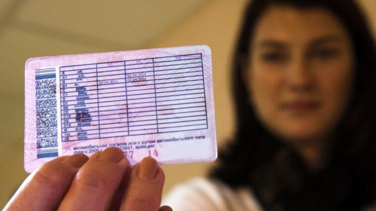 Какие документы нужны чтобы поменять права по смене фамилии 2020